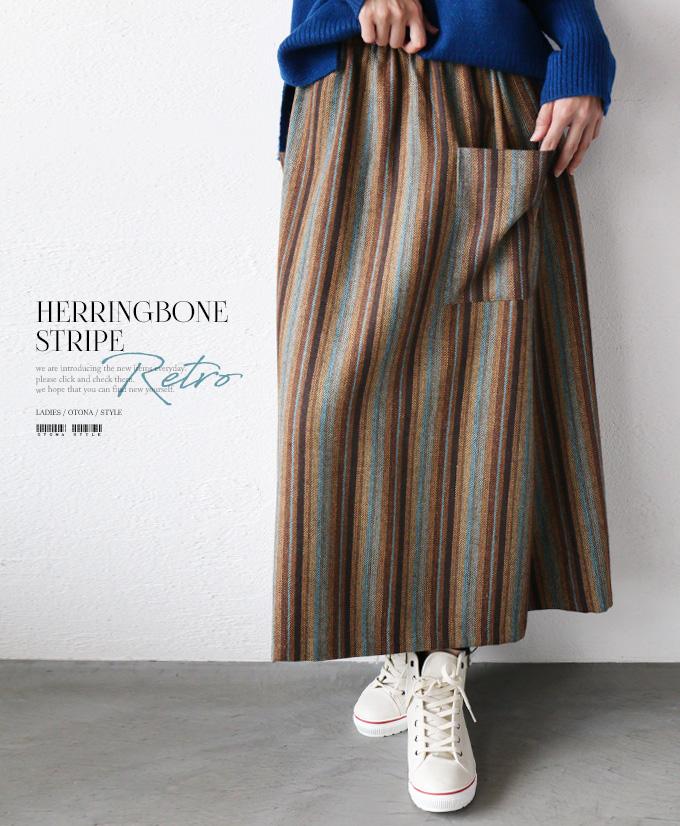 【再入荷♪10月25日22時より】(ブラウン)ヘリンボーン。ストライプスカート。レトロ感ある雰囲気に惹き込まれる。11/16×メール便不可○○★★