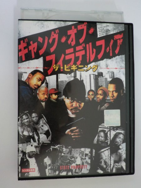 中古 DVD ギャング オブ フィラデルフィア 洋画 在庫限り レンタル落ち 新作 大人気 ザ ビギニング