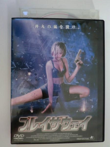 中古 DVD ブレイザウェイ ヘザー 好評受付中 メアリー マースデン 人気 レンタル落ち