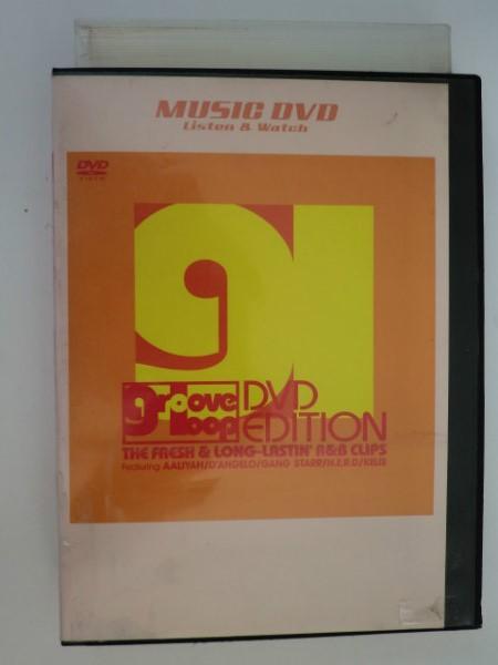 中古 DVD groove 今季も再入荷 loop 期間限定で特別価格 オムニバス レンタル落ち DVD EDITION