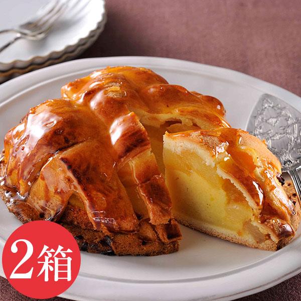 りんご3個分!焼き芋のスイートポテト アップルポテト(2個セット) 送料無料 ムッシュ マスノ アルパジョン
