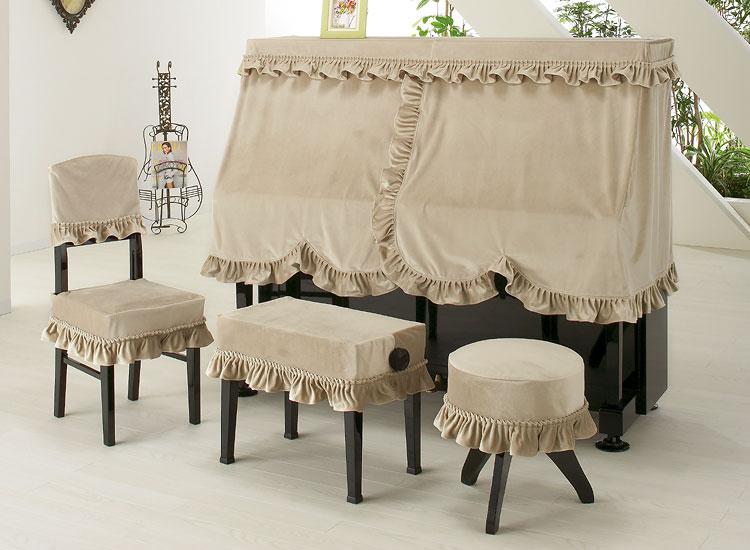 ●ビロード ピアノカバー H-LB ハーフカバー  ベージュ
