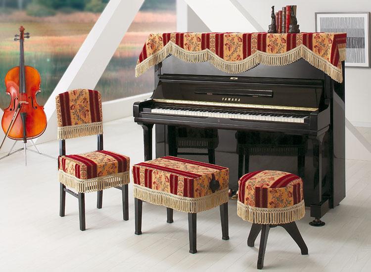 インポートタイプ ピアノ椅子カバー G110-CS 新高低椅子 60以上