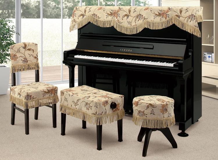 ピアノ 丸椅子カバー G-150CM ベージュ ※受注生産となり1週間~10日ほど頂きます