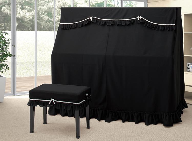 ぴったり ピアノオールカバー ニット A-OB BK ブラック アルプス 要採寸