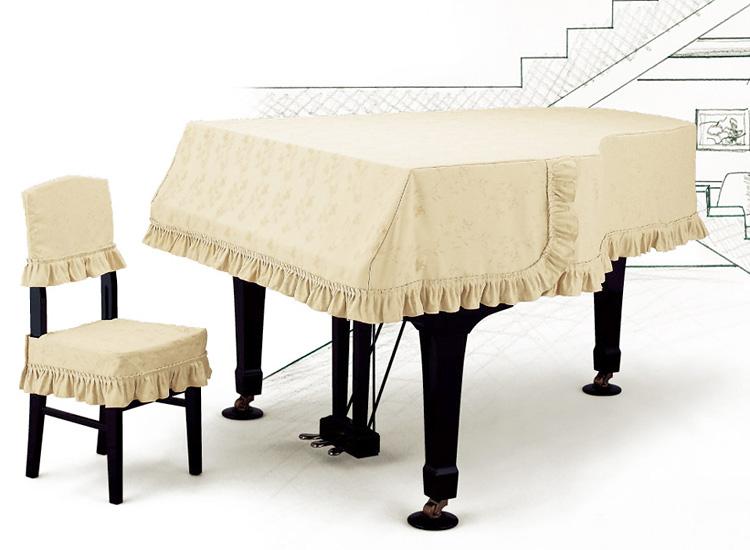 新着商品★グランドピアノカバー ジャガード G-EX アイボリーベージュ 180~190未満