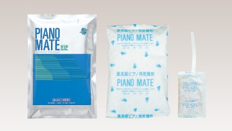 超お買い得 格安店 奉呈 ピアノ乾燥剤のご案内です 友達と分けても良し ピアノメイトVIP MS-16S ピアノ プラス1個おまけ5個 乾燥剤 湿度調節に 4個パック 最高級ピアノ用保護剤 ピアノ用品