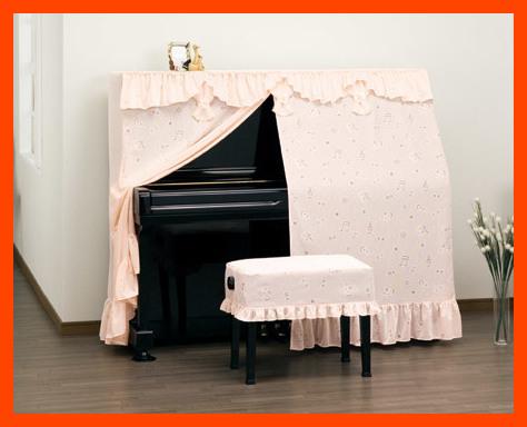 ★吉澤製 アップライトピアノオールカバー UP-727SO