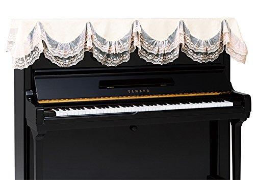 ◎送料無料!吉澤製 アップライトピアノ トップカバーLPT-263WP