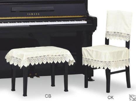 ◎ピアノレース 椅子カバー CB-231CH フリータイプ