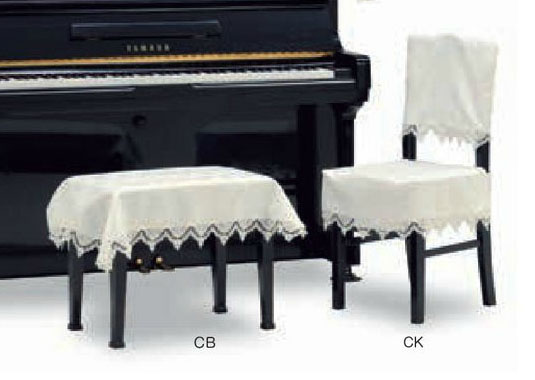 ★吉澤製 ピアノ 椅子カバー CK-240MW 背もたれ椅子用
