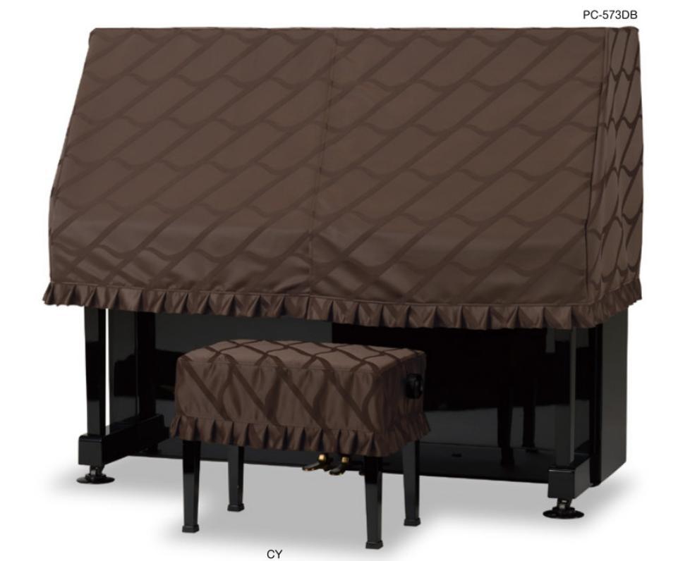 ピアノケープ PC-573DB  S~M兼用タイプ