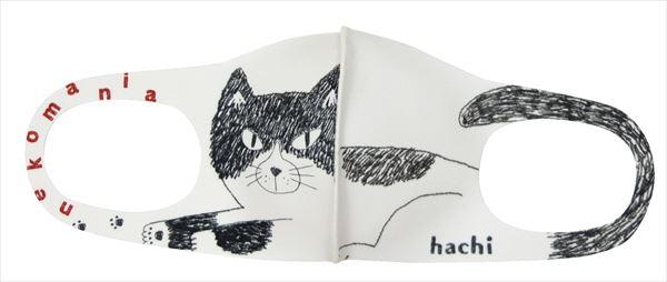 抗菌機能 特価キャンペーン 吸汗速乾 UVカット 男女兼用 贈与 レギュラーサイズ 衛生用品 花粉対策 マスク E700-HA 立体 ノアファミリー 猫柄 洗える おしゃれ ハチ まけニャイマスク 布