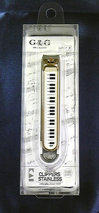 抗菌樹脂使用で清潔です 高品質 在庫数が入っていない場合はお取り寄せ 大量ご注文承ります 音楽雑貨 GG 鍵盤 卸売り 吉澤 KG8815-01 Mサイズ 爪切り