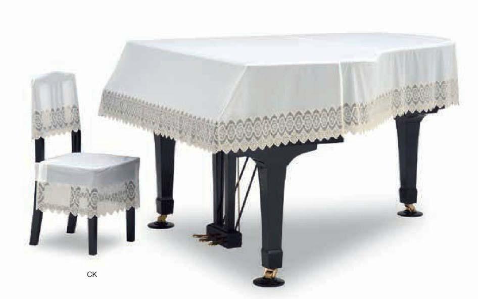 【送料無料】グランドピアノカバー GP-731TB ホワイト&ベージュ C5X用