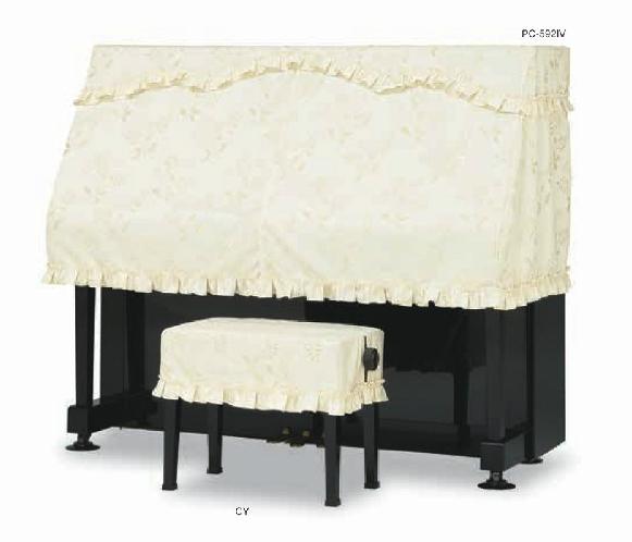 ピアノケープ PC-592IV アイボリー 吉澤製