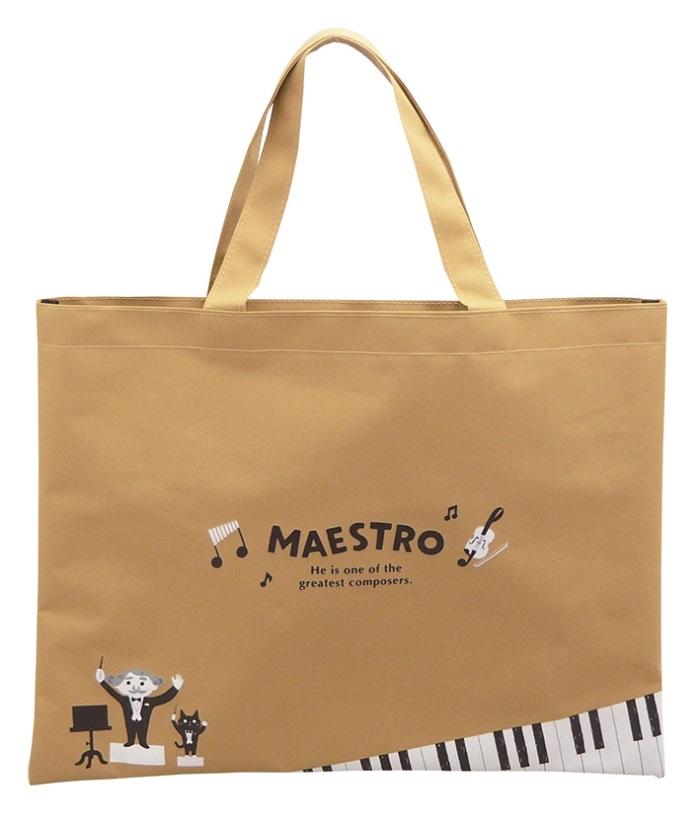 2020春夏新作 年間定番 在庫数以上お買い求めいただけます 吉澤 ピアノレッスンバッグ 発表会記念品 音楽雑貨 ピアノ発表会記念品に MAESUTORO レッスントートバッグ MS9015-01