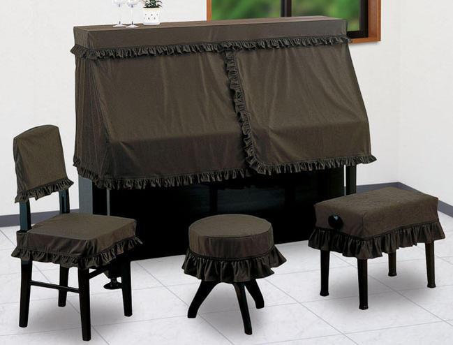 ♪甲南 ピアノ アップライト アップライト ピアノ ハーフカバーセリーヌ, 無垢のテーブルで暮らそう目利き屋:327dca7a --- officewill.xsrv.jp