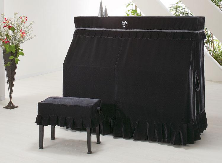 A-WB/BK ピアノオールカバー・キュプラベルベット BK ピアノカバー ブラック オールカバー オーダー品 アルプス製