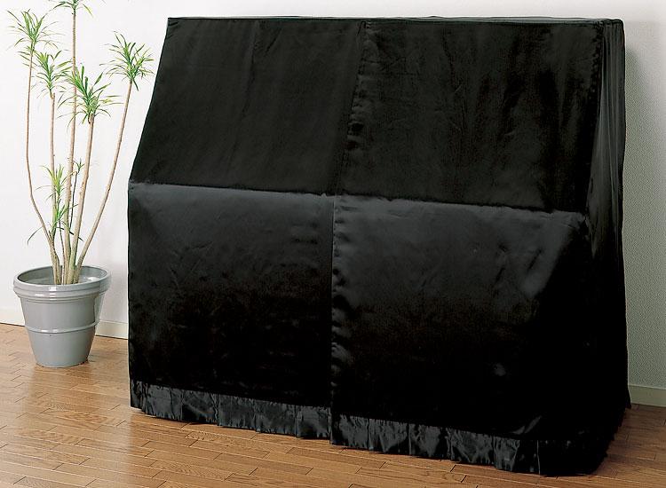 ピアノフルカバー タイプ オールカバー アップライト ブラック サテン 背中付き A-DX