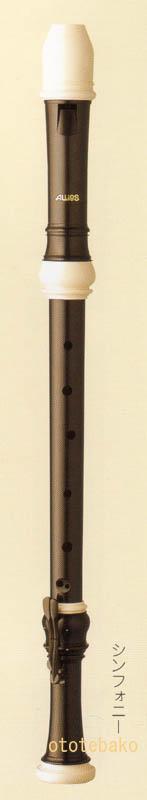 アウロス テナー リコーダー 511B バロック式(ハードケース)