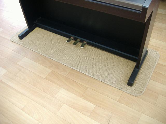 電子ピアノ専用 防音・防振・断熱・防炎マット DP-1 アルプス