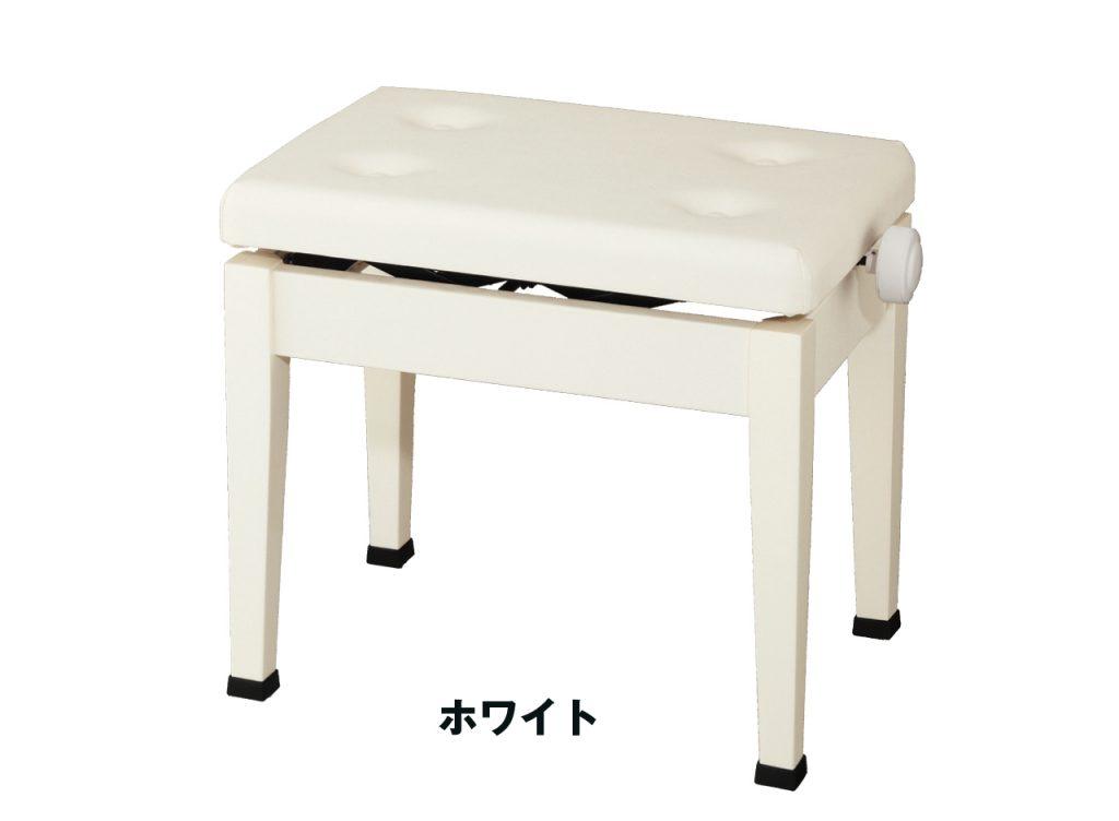 新高低椅子(ワイド50cm)/A-45 ホワイト 日本製 アルプス