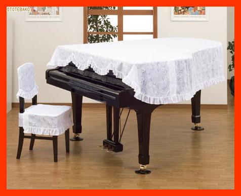 グランドピアノカバーGP-714W C3X用 吉澤製 グランド ピアノカバー【送料無料】