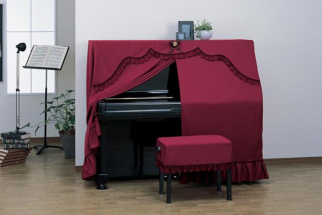 ★ピアノオールカバー UP-415E ワインレッド