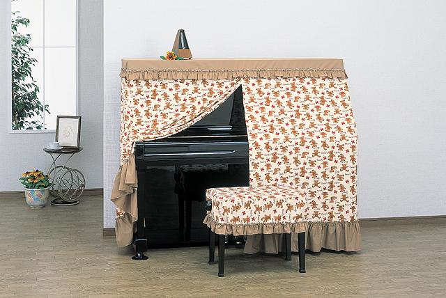 ★ピアノオールカバー UPー560BR ベア柄プリント吉澤製