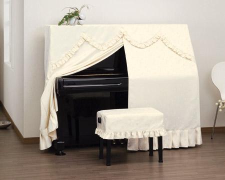 ★ピアノオールカバー UP-554MI ピアノオールカバー