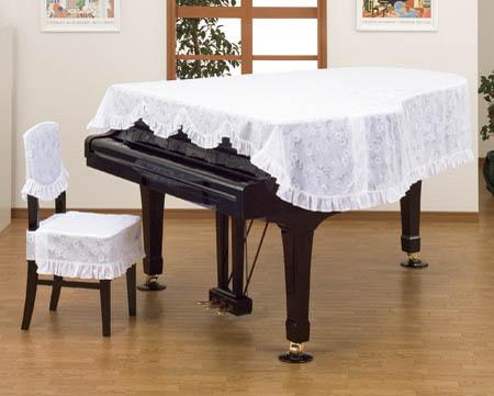 グランドピアノカバーGP-714W C5X用 吉澤製 グランド ピアノカバー【送料無料】