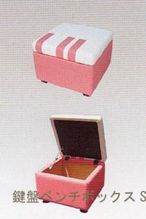 鍵盤柄 ベンチボックスS 送料 本州で1000円ご負担下さい。北海道沖縄は別見積もり
