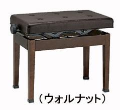 【送料無料】新高低椅子 DX-30S ウォルナット [2131 1053] イトーシンミュージック