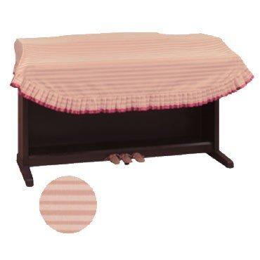 電子ピアノ用カバー シャロン ストライプ ピンク フリーサイズ ポリエステル デジタルピアノカバー