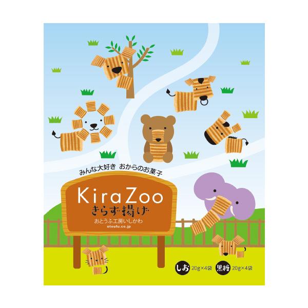 祝日 きらず揚げで動物を描いたかわいい kiraZOOシリーズ KiraZOOきらず揚げ4連x2ミニギフト 日本限定