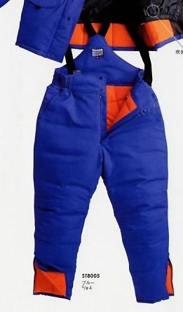 -60℃まで対応の冷凍倉庫用防寒パンツ、(SUN-S)ST8005