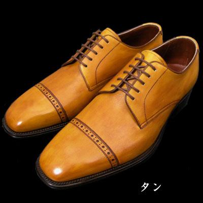 皇室御用達 大塚製靴/OTSUKA M-5(オーツカM-5)M5-101 外羽根ストレートチップ タン・レッドブラウン(黄・赤茶)紳士靴・革靴(メンズ/フォーマル/ビジネスシューズ)/グッドイヤーウェルト製法/レザーソール/手染め/シャドーアンティーク仕上げ/スクエアトウ
