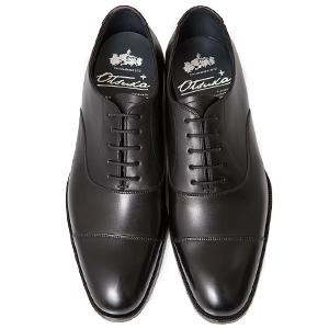 皇室御用達 大塚製靴/OTSUKA Otsuka+(オーツカ プラス)OP-1001 内羽根ストレートチップ グッドイヤーウェルト式製法 ブラック・ダークブラウン紳士靴・革靴(メンズ/フォーマル/ビジネス/ドレスシューズ)