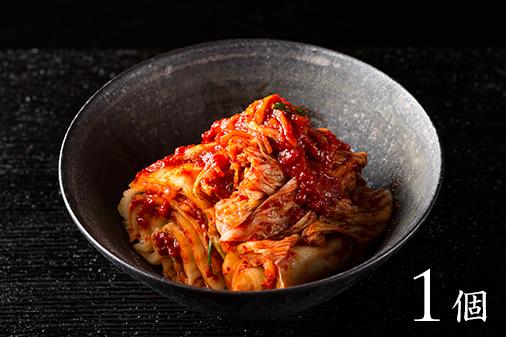 地元川崎で大行列の 慶のキムチ が全国のご家庭で召し上がれます 王道 慶の白菜キムチ 250g 値下げ 1個 季節ごとに厳選白菜を使用した看板商品 卓越 キムチ 通販 お土産 川崎名物 ギフト 発酵