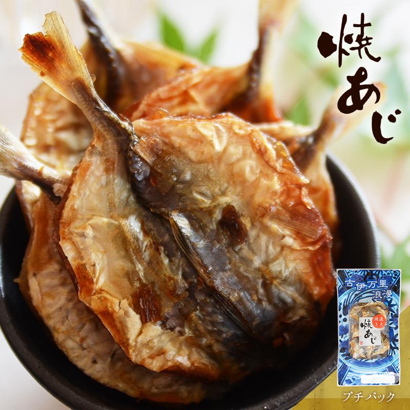おつまみ 魚