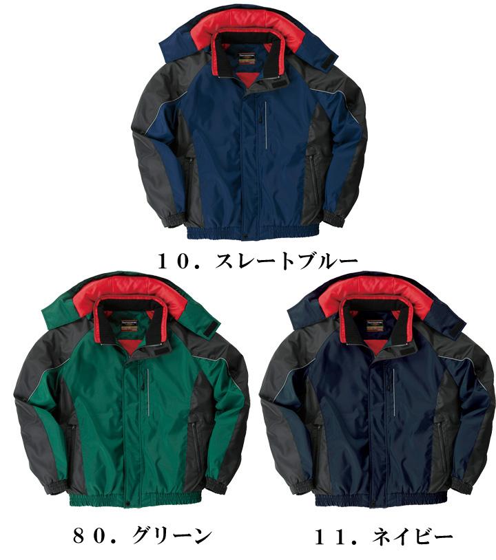 54191 防寒ジャンパー(ブルゾン)作業服 作業着 ブルゾン