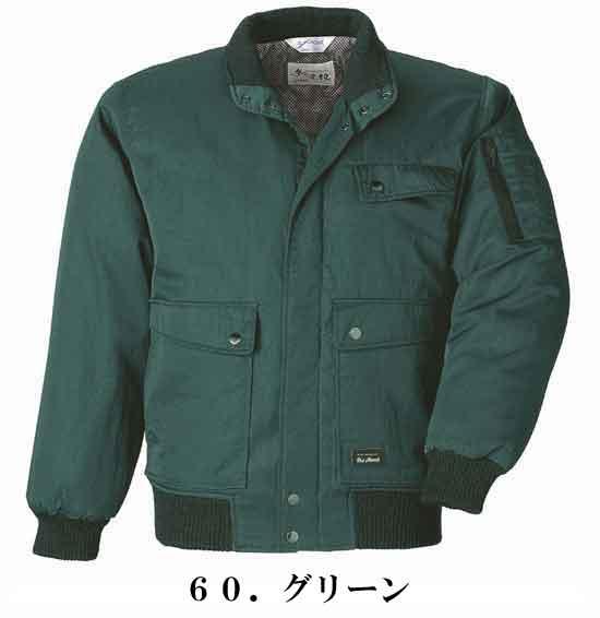 876 衿フライス防寒ブルゾン(アルミラミネートキルト)作業服 作業着 ブルゾン