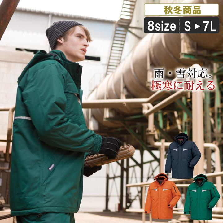 KR54201 KURODARUMA(クロダルマ) 防水防寒 (耐水圧 10,000mm 透湿性 4,000g//24h) コート