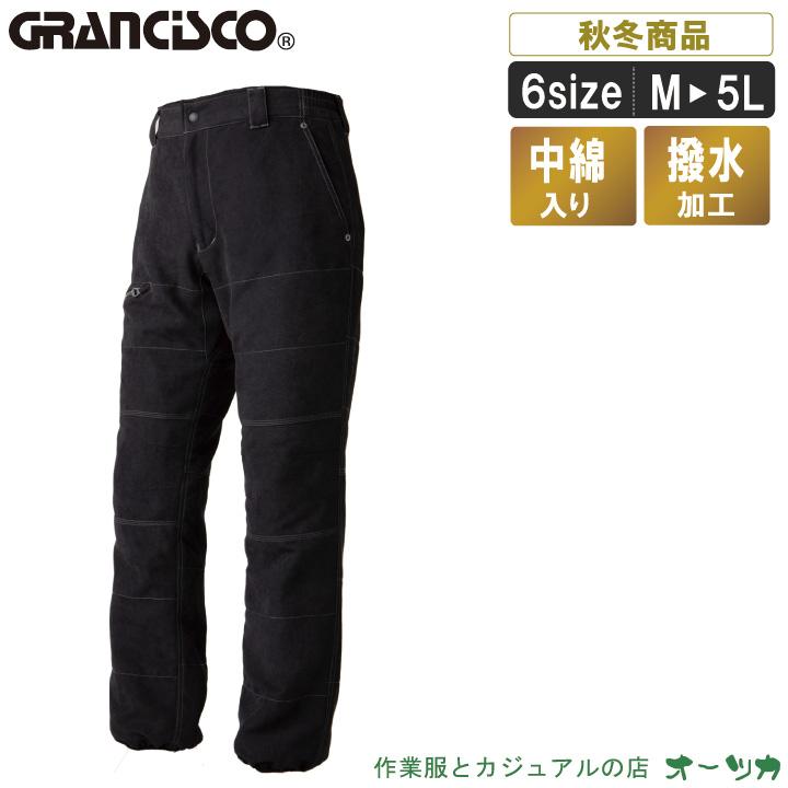 TK:GC-5104 軽量防寒パンツ【寒さ対策 オシャレ 保温 暖かい】