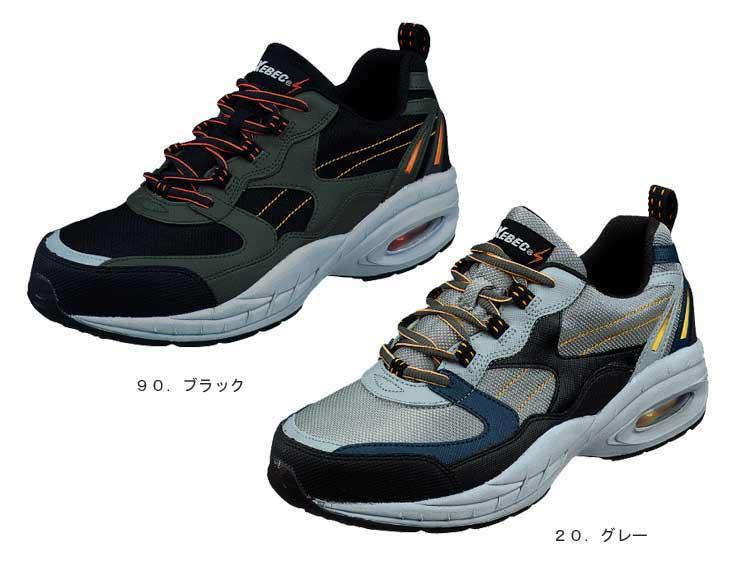 85109 防水セイフティ-(安全靴)作業服 作業着