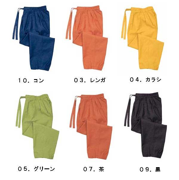 09701 作務衣下衣 和風 作務衣上衣 【作業服とカジュアルの店】