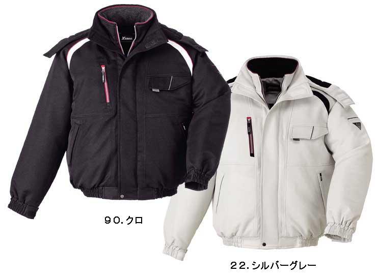 「KaKuDa」192  防寒ブルゾン作業服 作業着 ブルゾン