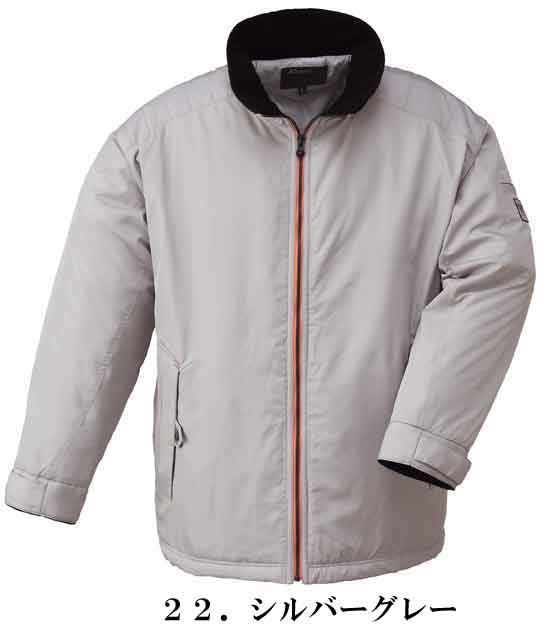 252  軽量防寒ブルゾン Thermotron使用 軽くて暖かい作業服 作業着 ブルゾン
