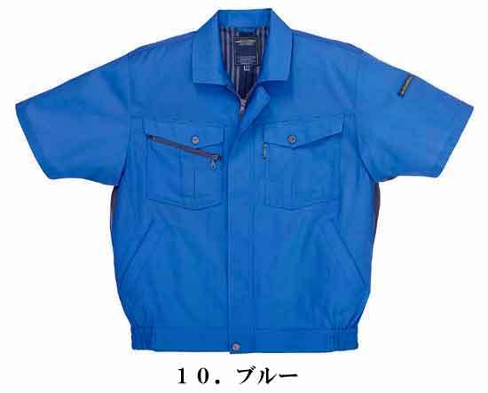 265801 ミラクルケア春夏半袖ブルゾン(吸汗速乾制電素材)作業服 作業着 ブルゾン
